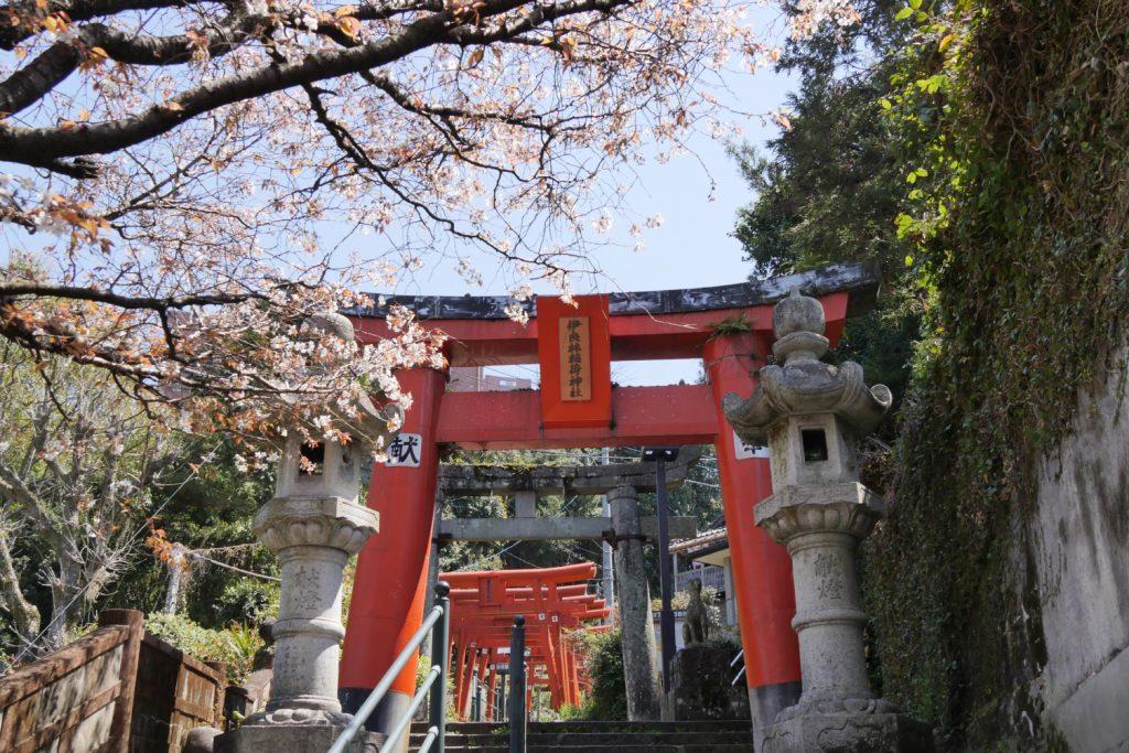 Inari Jinja (Nagasaki city)
